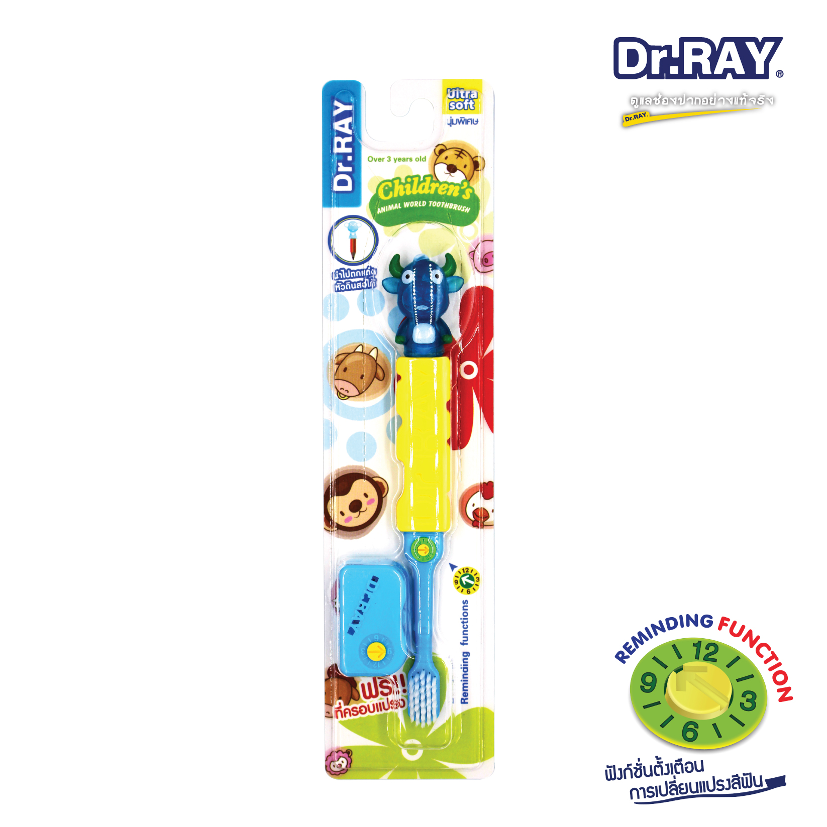 Dr.RAY_Lazada Online_Product Template_Animal Kids_1-4-2020_01-Product Single 395x395px