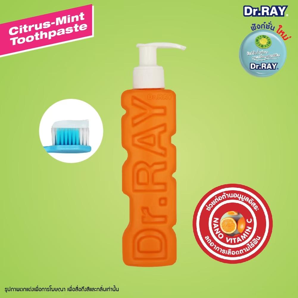 Citrus Mint Toothpaste