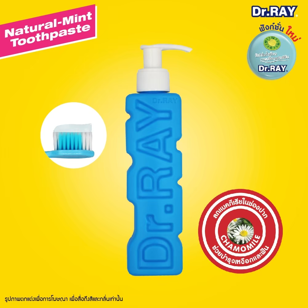 Natural –Mint Toothpaste