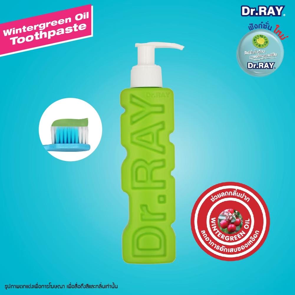 Wintergreen Oil Toothpaste